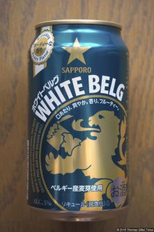 Sapporo White Belg (2016.10) (front)