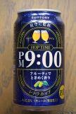 Suntory Hop Time pm 9:00 (2016.10) (front)