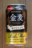 Suntory Kin Mugi - Kuro no Totoki (2016.01)