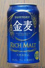 Suntory Kin Mugi Rich Malt (2016.07) (front)