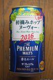 Suntory The Premium Malt's - Hoppu Nouveau - Kaoru Ale (2016.11)