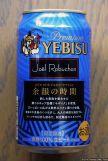 Yebisu Joel Robuchon - Yoin no Jikan (2016.04) (back)