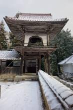 Tsuwano (津和野), Yōmei-ji (永明寺)