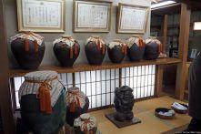 Okunoyama (奥の山)