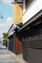 Kamikoma (上狛)