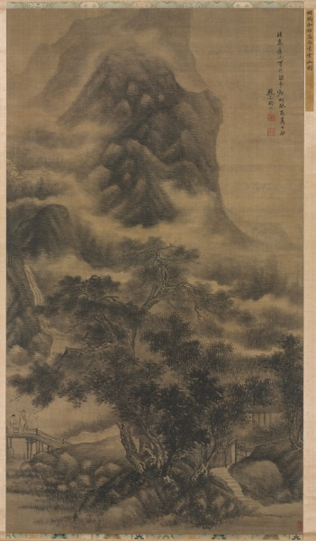 Clouds Visiting a Mountain Retreat, 1633, T. Hong