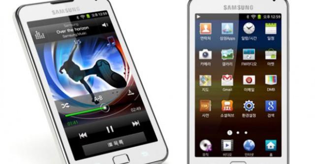 Samsung Galaxy Player 70 Plus  Máy Nghe Nhạc Lõi Kép