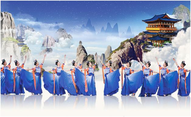 Incoming: Shen Yun @ la Place des Arts (Mtl)