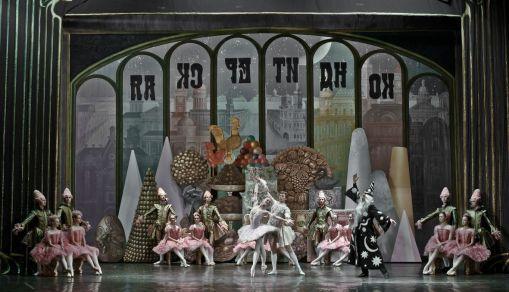 """<span class=""""entry-title-primary"""">Casse-Noisette par le Saint-Petersbourg Ballet Theatre</span> <span class=""""entry-subtitle"""">@ Casino Barrière Toulouse</span>"""