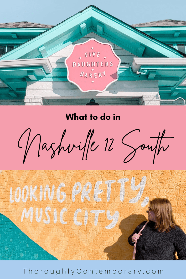 What to do in Nashville 12 South