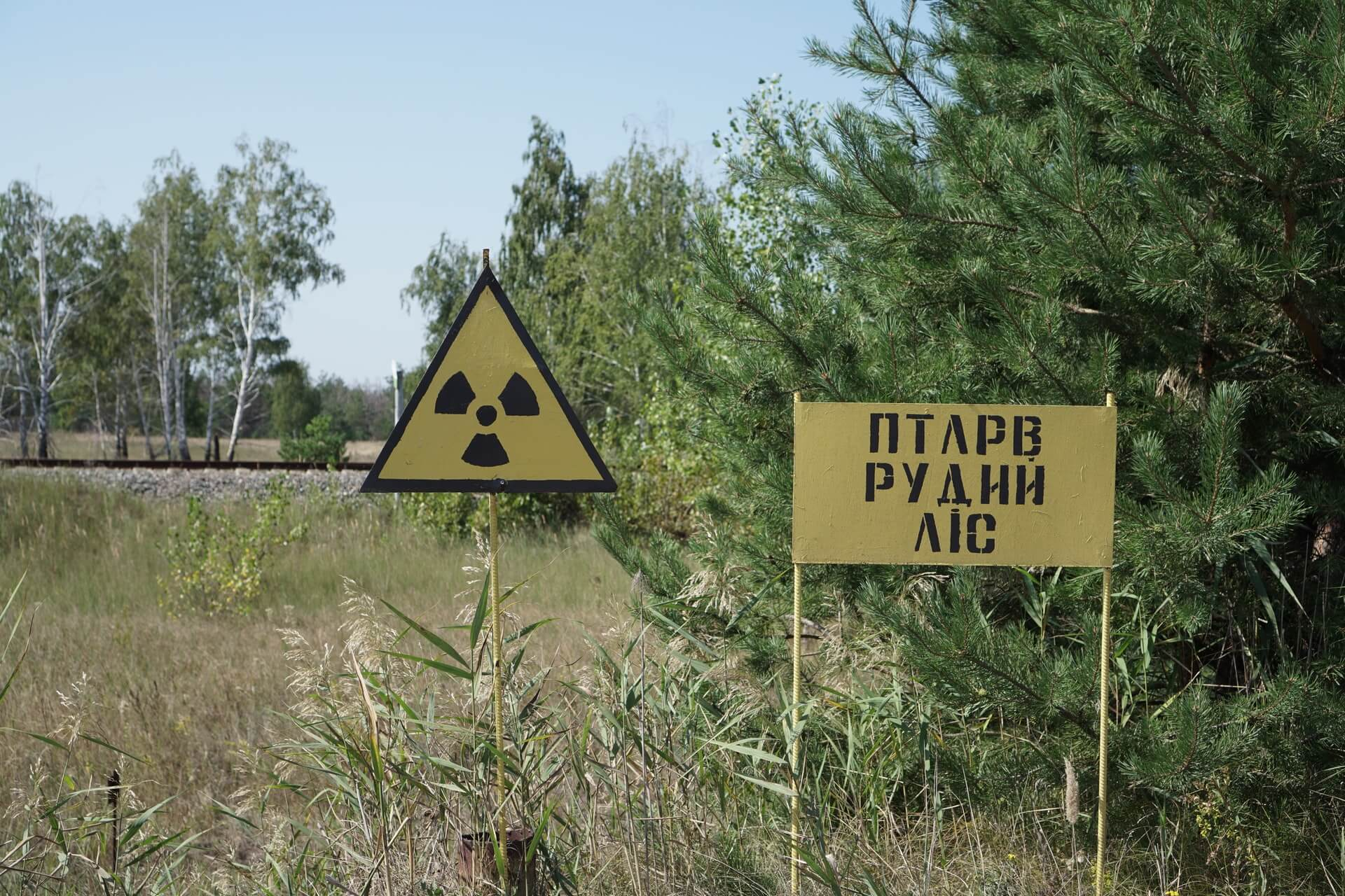 Radioactive sign at the ghost town of Prypiat.