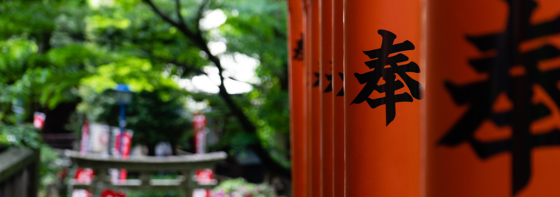 The Fushimi Inari Shrine in Japan