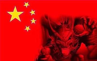 dragao chinês