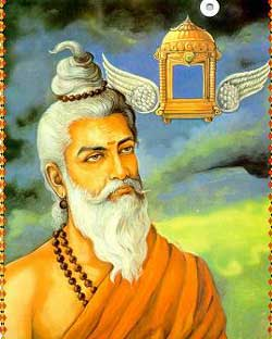 vimana-Índia-sábio