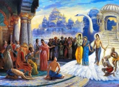 vimana-Rama