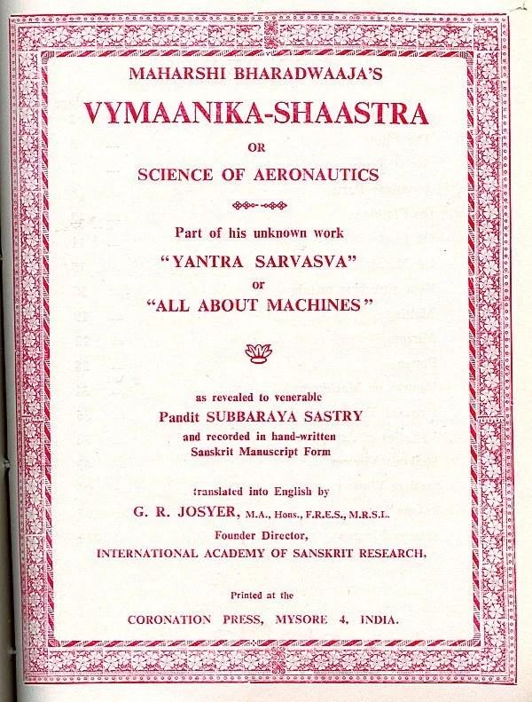 Vaimanika_Shastra
