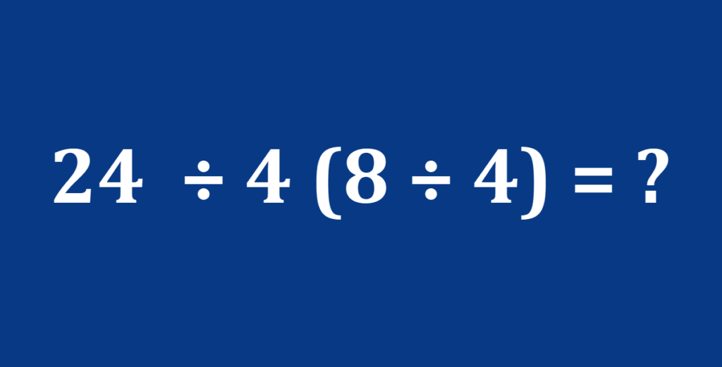 how good are your math skills? test them with this tricky problem