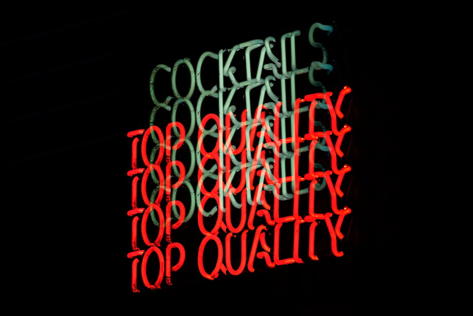 cocktailstopquality_DSF7899.jpg