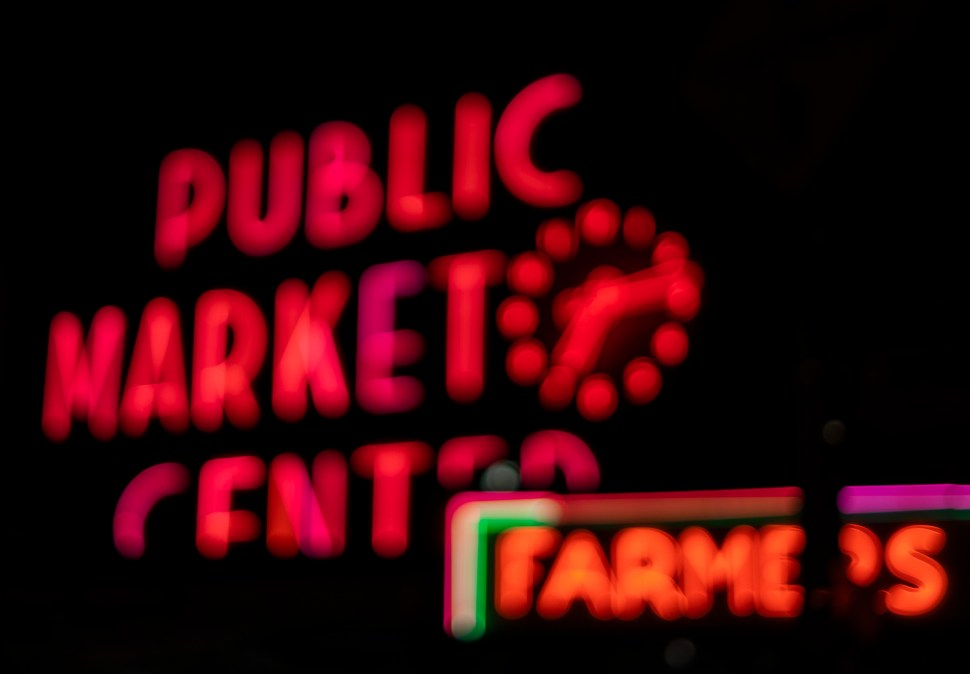 publicmarket_DSF0853.jpg