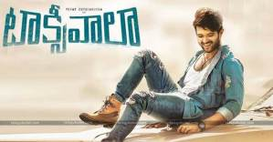 taxiwala movie poster