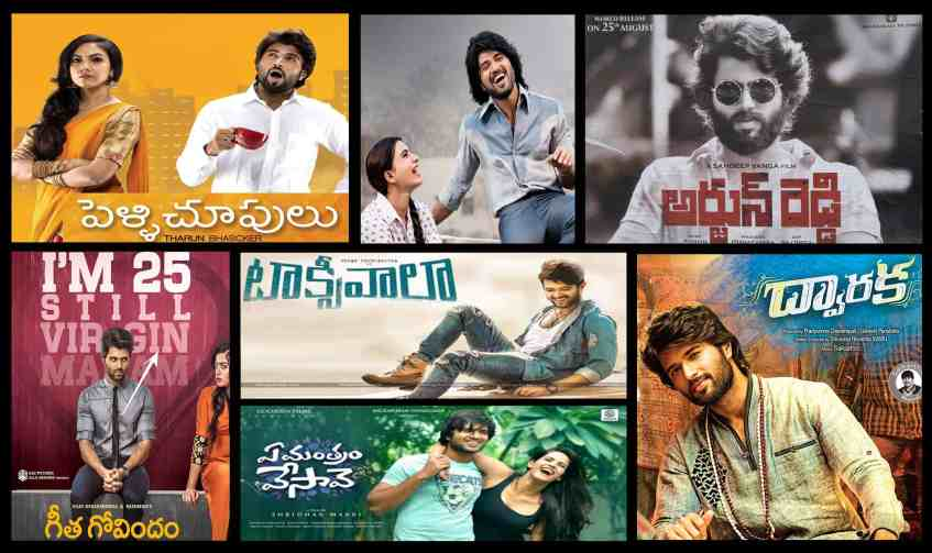 vijay devarakonda movie collage