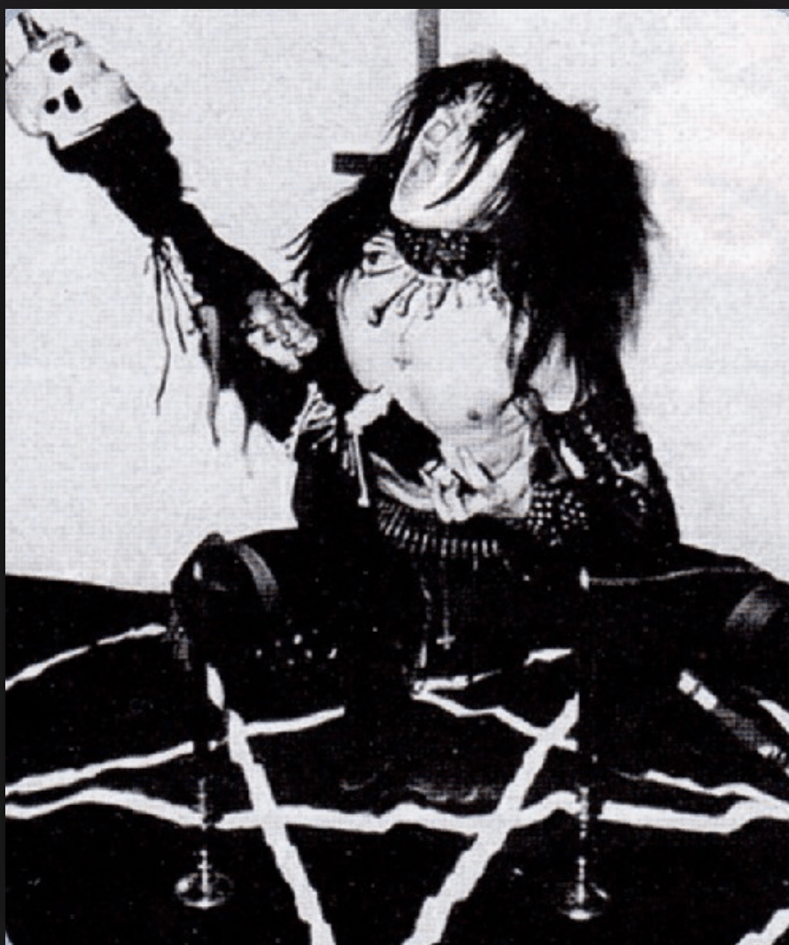 BATHORY BLACK METAL BAND QUORTHON