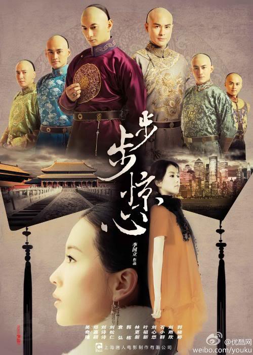 《步步惊心》《 一念执着》~ Bu Bu Jing Xin Official Theme Song...
