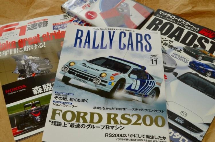 RALLY CARS 他