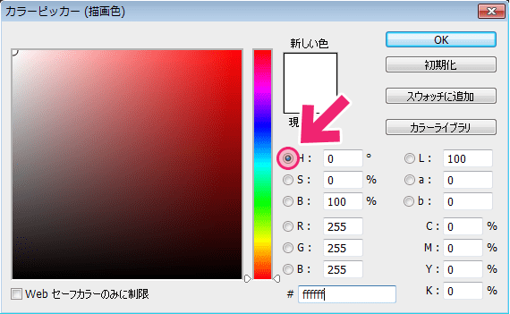 color-picker02