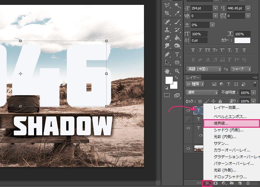 drop-shadow077