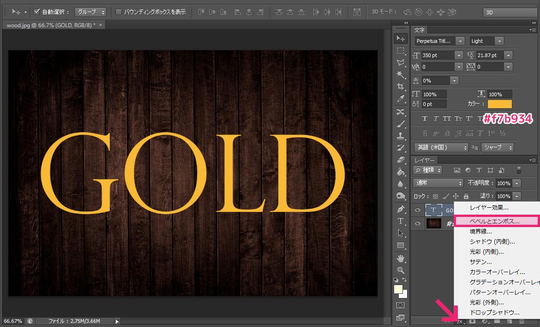 gold-text01