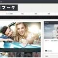 素人っぽいWEBサイトに見えてしまう4つのロゴデザインの特徴と誰でも簡単にできるPhotoshopとGIMPの3分解決策。