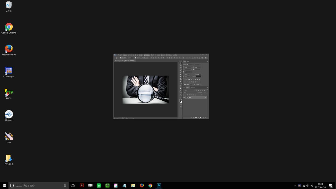 Photoshop Ccのメニュー文字やツールバーが異常に小さいときの
