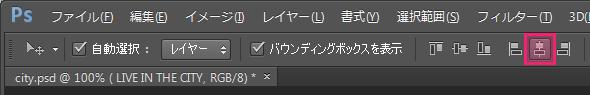 photoshop-center04