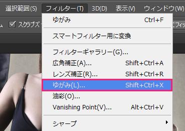 wrong-use10