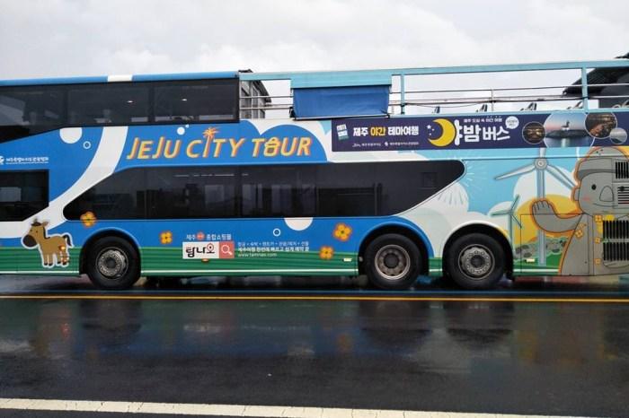 【濟州島自由行】搭乘濟州島城市觀光巴士,暢遊22個濟州熱門景點
