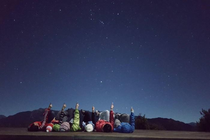 【阿里山賞楓】季節限定2020冬夜星團季天文營:觀星、賞楓、雲海看好看滿!