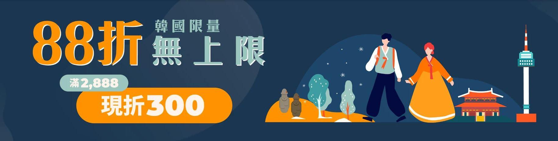 【首爾景點】韓國觀光100選:昌德宮秘苑導覽團預約入園方式 - threeonelee.com