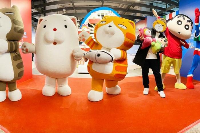 【蠟筆小新x白爛貓987動感樂園】新品上架、網路開賣!2/23 前衝最後一波!