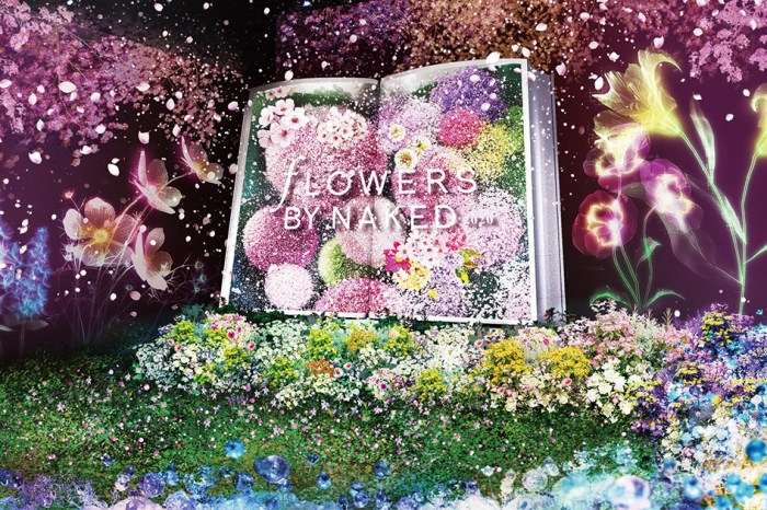 東京「FLOWERS BY NAKED 光雕秀」 ,比 TeamLab 還浪漫的賞櫻聖地!