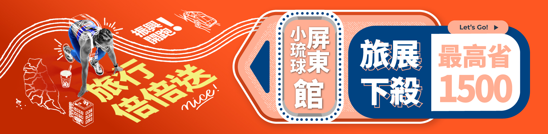 【墾丁海鮮美食推薦】森食堂-新台菜海鮮料理:直逼後壁湖現流ㄟ的大海味 - threeonelee.com
