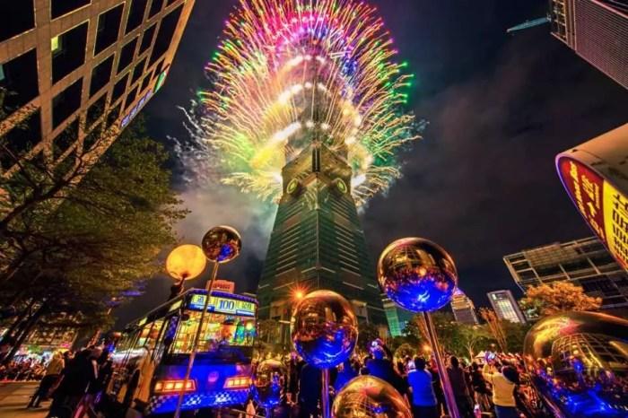 【2021台北101跨年夜】89樓高空搖滾趴:輸入讀者折扣碼,再享95折!