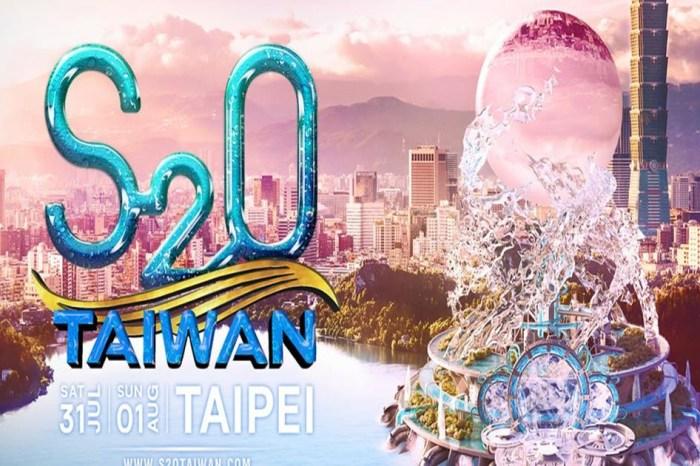 S2O,S2O 門票,S2O Taiwan 2021,泰國潑水音樂節,潑水音樂節,KLOOK