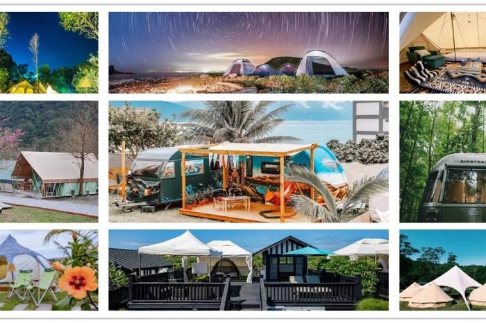 露營推薦,露營區推薦,露營車推薦,免裝備露營推薦,露營苗栗,懶人露營