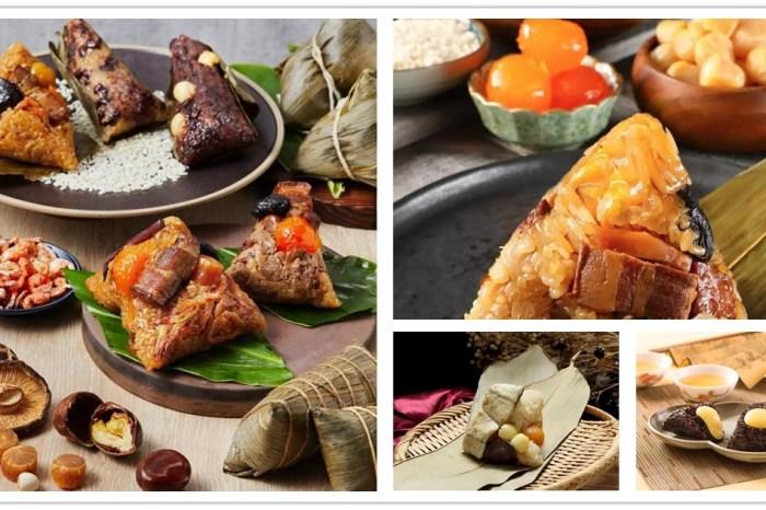 端午節,粽子,肉粽,飯店粽子推薦,粽子禮盒,宅配,外帶自取,米其林餐廳
