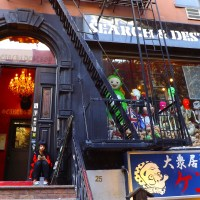 My New York City Shopping Trips Part V: Search & Destroy Vintage in Saint Mark's Place