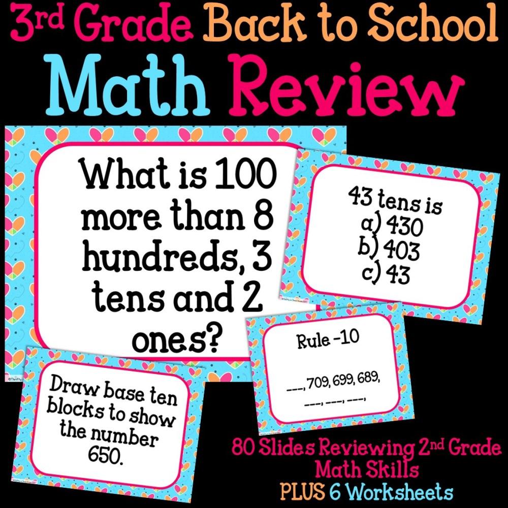 medium resolution of 3rd Grade Back To School Math Review - Thrifty in Third Grade