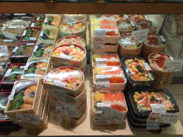 Japan bento grocery