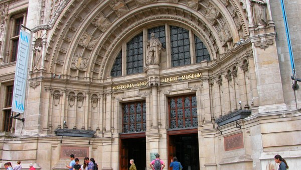 Victoria and Albert Museum Entrance