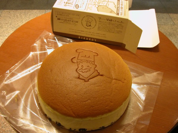 Uncle Rikuro's world famous cheesecake